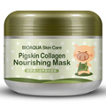2016 Special Offer Real Unisex Whitening Collagen Nourishing Sleeping Mask Bubble Xiaoqing Pig Spring Moisturizing Oil Genuine