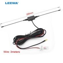 MCX antena Activa del coche con amplificador incorporado para TV digital # CA914