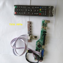 kit for LP140WH4(TL)(N1) 14