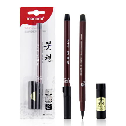 Korean Stationery Calligraphy Brush Pen And Refill Ink Set