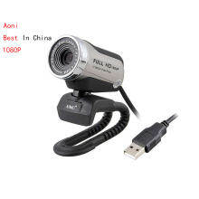 Aoni Network HD Camera Free drive with a microphone 1080P night vision desktop computer general video Computer HD camera