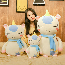 Unicorn Stuffed Toy Plush Adorable Animal Toys For Girl