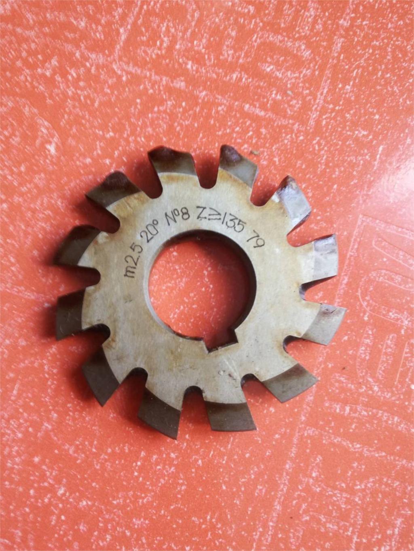 1PC Module 0.4 PA20 Bore16 1#2#3#4#5#6#7#8# Involute Gear Cutters M0.4