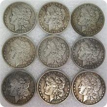 Pièces commémoratives, réplique de pièces de collection, médaille, Dollar américain CC Morgan (1878 – 1893)