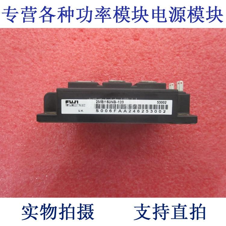 2MBI150NB-120 150A1200V 2 unit IGBT