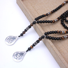 Natural stone onyx Tiger eye stone Beaded necklace for men