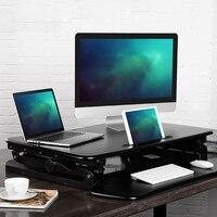 Loctek M1 EasyUp Высота Регулируемый сидеть, стоять, Рабочий стол стояк складной стол ноутбук Тетрадь/монитор держатель стенд с клавиатурой лоток