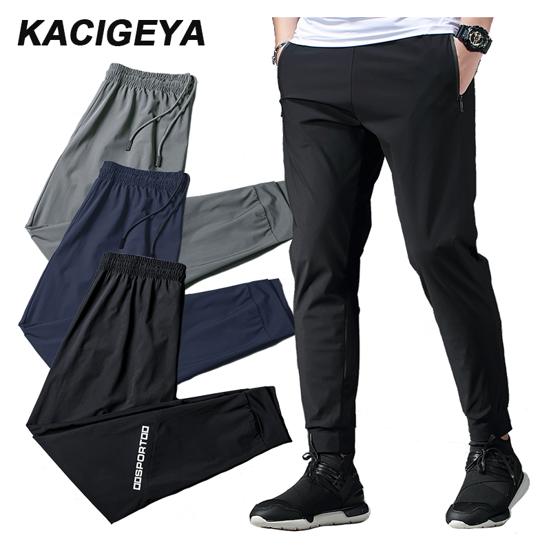 Men Running Pants Long Mens Jogger Workout Skinny Sweatpants Gym Sports Trousers Football Training Fitness Pants Men Leggings