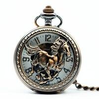 폴더 형 기계 남자 포켓 시계 말 갤럽 여성 선물 테이블 로마 클래식 수동 매달려 테이