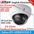 Dahua H2.65 IPC-HDBW5231R-Z IP Camera 2.8mm ~12mm varifocal motorized lens 2MP IR50M  with sd Card slot POE network camera