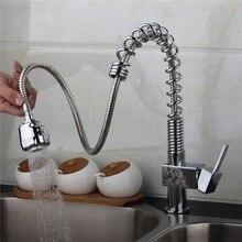 Torayvino AU Новый Современный полированный хром смеситель для кухни вытащить Одной ручкой Поворот на 360 градусов Носик сосуд Раковина Смеситель