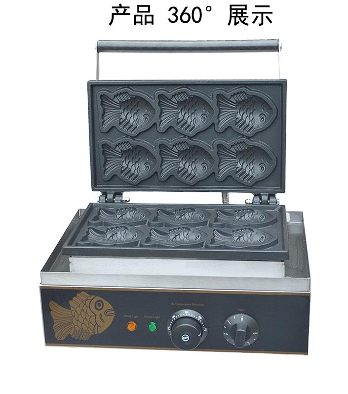free shipping~ with CE Electric fish waffle machine/ 6 pcs a plate Taiyaki Maker ce iso under 6cm wide and length unlimited little fish killer machine with cfr price shipping by sea