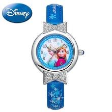 Disney Congelado Elsa Anna princesa mejor reloj del rhinestone Pretty Girls moda casual cuarzo relojes de cuero Chico 54055 Copo de Nieve