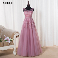 SOCCI Pink Appliques Lace Tulle Long Evening Dress Formal Wedding Party Dress Pearl Beading robe de soiree Bride Reception gown