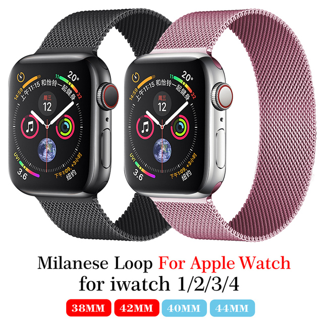 Milanese Loop Band for Apple watch 42mm 38mm Link Bracelet Strap Magnetic adjustable buckle with adapter for iwatch Series 4321 1