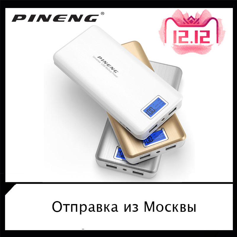 Original PINENG PN-999 20000 mah Ultradünne Tragbare Bateria bank power Dual USB Power Bank Mit LCD Screen Displa