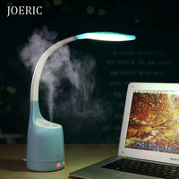 JOERIC Table Lamp Air Humidifier for Student Aromatherapy Diffuser Essential Oil Mist Maker USB Fogger with Led Night Light Gift