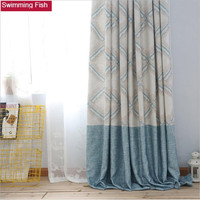 American minimalist small fresh blue plaid print imitation linen blackout fabric custom Curtain For Living Room Window
