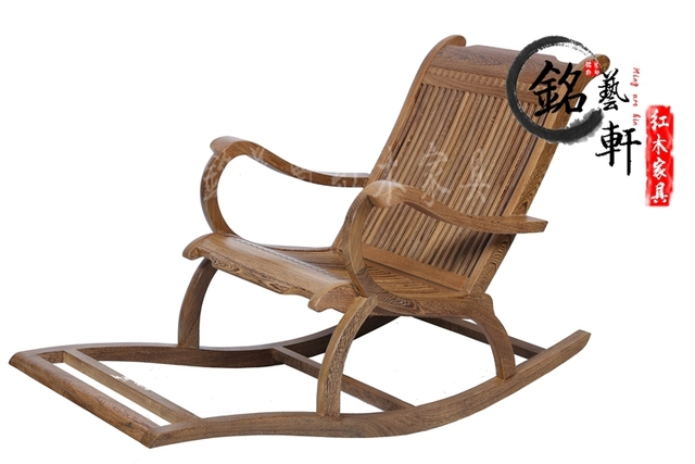 WENGE muebles de madera mecedora feliz Ming y Qing clásica caoba ...