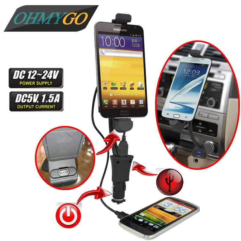 imágenes para Ohmygo cargador de teléfono para coche titular de montaje para el coche-styling horquilla del soporte del soporte cargador usb para xiaomi samsung galaxy motorala lenovo etc
