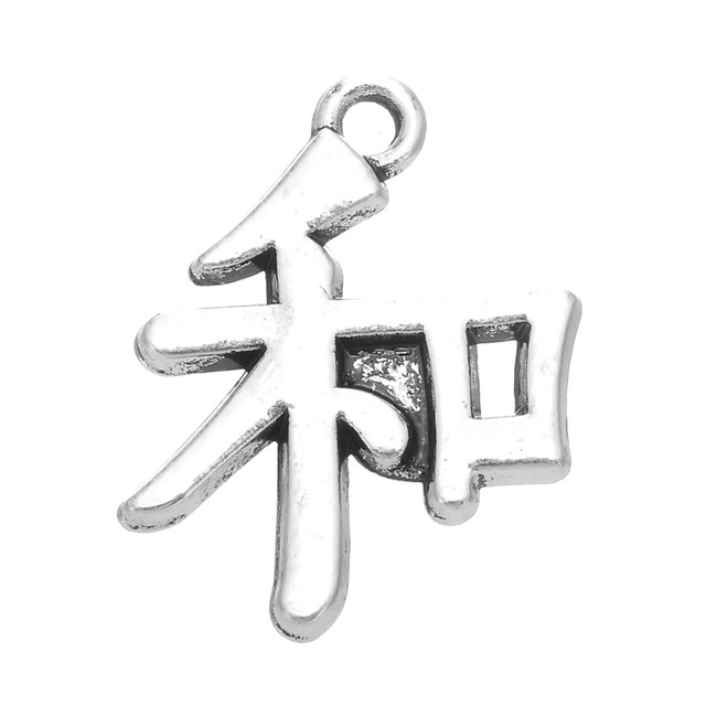 my shape 30pcs chinese symbol peace vintage charm metal zinc alloy plating tibetan silver dangle charms