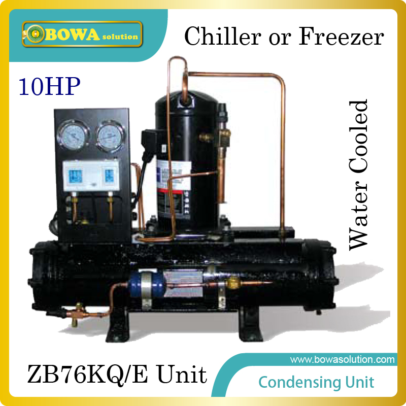10HP water cooled condensing unit with emerson scroll compressor suitable for oil cooler of screw compressor unit 2 5 8 refrigeration unit anti shake hose vibration absorber suitable for screw compressor unit replace muller products