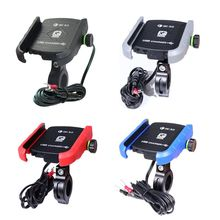 Waterproof Motorbike 360 Degree Motorcycle Handlebar Mirror Cell Phone Mount Holder with QC 3.0 USB Charger for iPhone Samsung