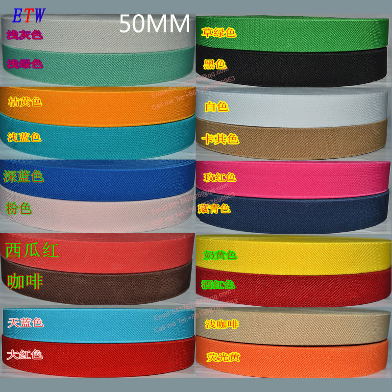 The thickening 50mm Colorful Elastic Ribbon 5yards/lot, 20 Colors - Arts, Crafts and Sewing