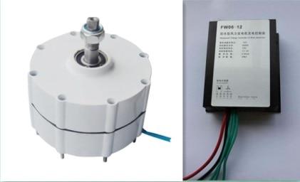 DC 600W 12V Low Rpm Permanent Magnet Generator Alternator