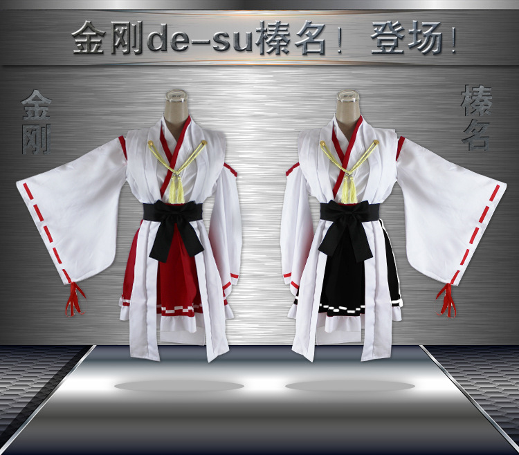 Anime Collection costumes collection cosplay anime costume halloween costumes pour femmes guerrier cosplay samouraï costume