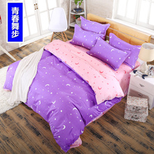 Blue owl girls/boys bedding set bright color fish horse music car bed linen kids duvet cover sets twin full queen king size