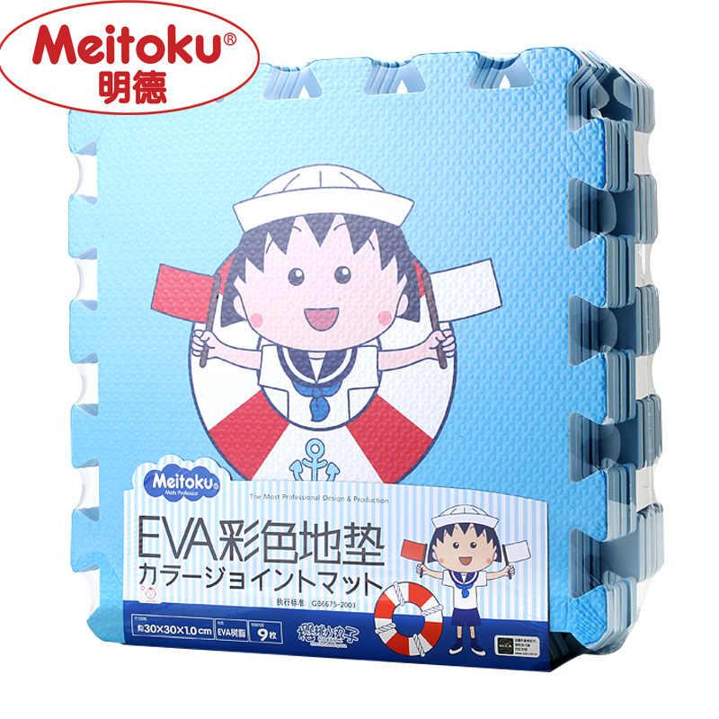 "Meitoku Baby EVA Busa Bermain Puzzle Tikar/9 Pcs/lot Kartun Saling Latihan Lantai Tikar setiap 30 Cm X 30 Cm X 1 Cm = 12 ""X 12"" X3/8"""