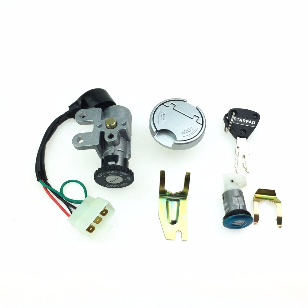 STARPAD For GY650 Motorcycle Scooter Lock Accessories All Modified Fuel Tank Cover Electric Lock Accessories