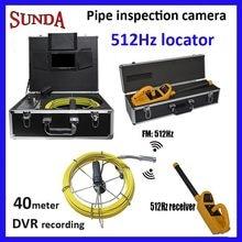 512 HZ Transmissor e receptor de drenagem/inspeção da tubulação câmera 40 m cabo dvr gravação de vídeo & audio 512 hz localizador & sonda