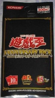 YU GI OH  Game King Takahashi And Hishi 10th Anniversary Pack
