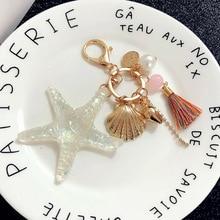 Cartoon Starfish Pearl Shell Keychain Sea World Key Chain Ring Crystal Pendant Women Gift