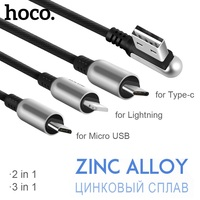 HOCO 3in1 Zinc Alloy 90 Degree 2in1 USB Data Charging Cable for Apple iPhone Lightning Charger Micro-USB Type-C for Samsung