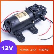 Высокое качество мембранный насос маленький безопасный насос высокого давления самовсасывающий насос для разливочной машины DC12V 5L/мин 4200r/мин 15