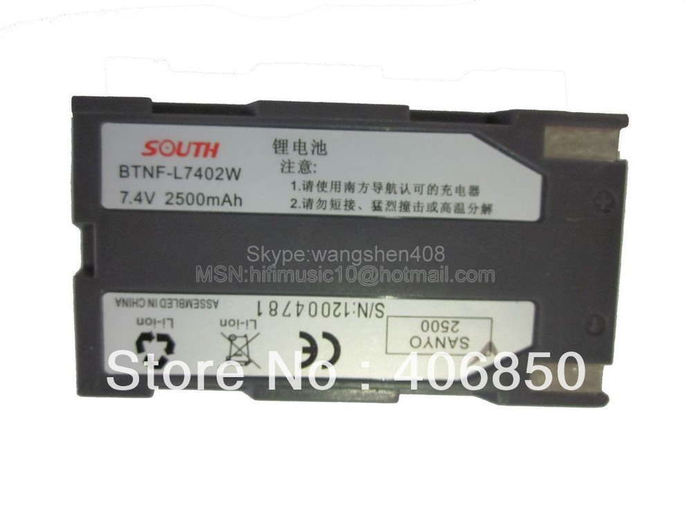 Southern the GPS RTK S82 S86 S82T S86T host battery