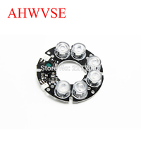 2pcs/lot Free Shipping CCTV Accessories Infrared 6 White IR LED board for Surveillance cameras night vision diameter 55mm