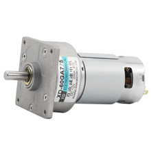 775 DC Geared Motor, 12V24V Miniature 35W High Torque Speed Motor
