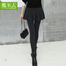 Autumn and winter faux two piece culottes legging step plus size autumn high waist pants black women's autumn trousers