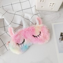 Wholesale 60 Pcs A Lot Soft Rainbow Unicorn Plush Toy Eye Cover Adorable Stuffed Animal Toys