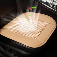 купить Built-In Fan Cushion Air Circulation Ventilation Car Seat Cover For Honda Accord Civic CRV Crosstour Fit City HRV Veze Car pad дешево