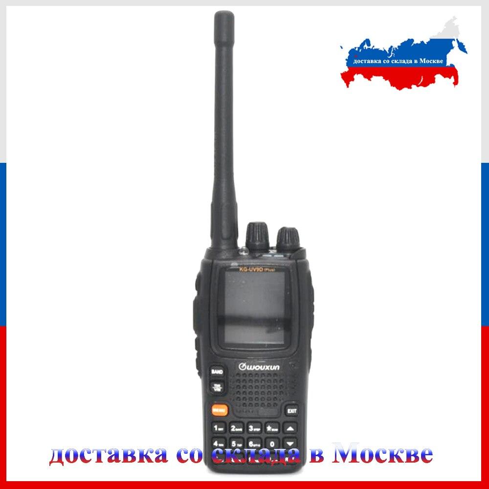 Wouxun KG-UV9D Плюс dual band передачи портативная рация Wouxun KG-UV9D плюс для проверки безопасности УФ dual band двухстороннее радио
