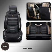 High quality special Leather Car Seat cover For Chery Ai Ruize A3 Tiggo X1 QQ A5 E3 V5 QQ3 QQ6 car accessories car-styling