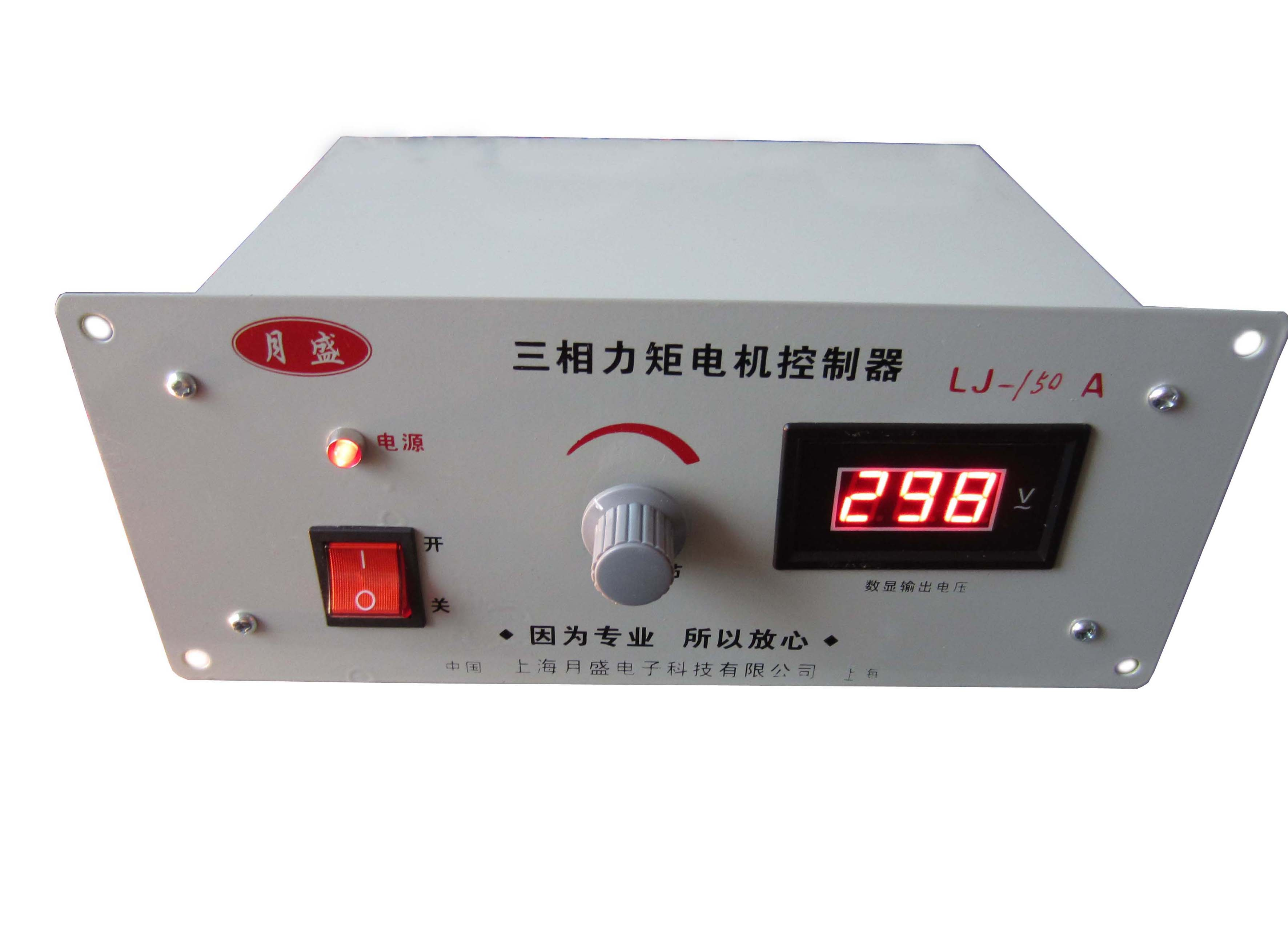 цена на Three-phase Torque Motor Controller 40A, Speed Switch