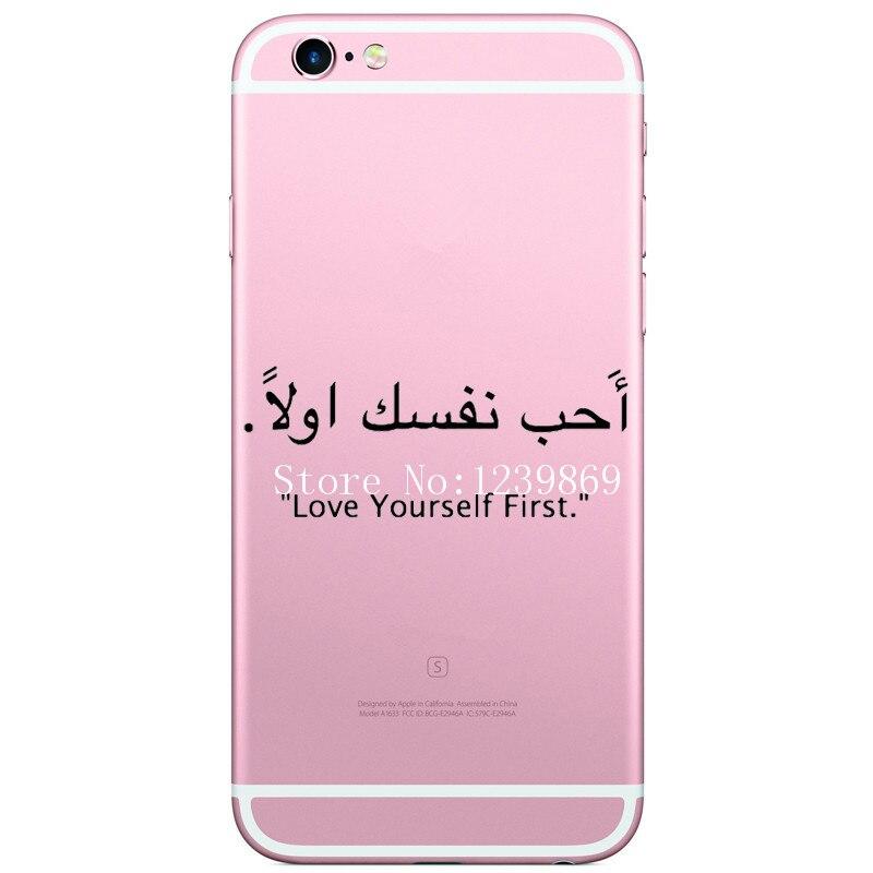 coque iphone 6 arabic