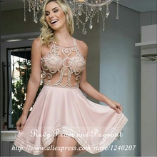 Sexy See Through Beaded Top A-line Chiffon Short Prom Dresses 2017 For Special Occasion