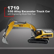 HUINA TOYS NO.1710 1/50 Alloy Excavator Truck Car Die-Cast Metal Professional Engineering Construction Vehicle Model Kids Toys